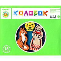 """Томик: Конструктор """"Колобок"""" 18 дет."""