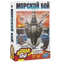 Hasbro: Дорожная игра Морской Бой
