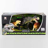XGL: Набор динозавров 3 шт. Серия F
