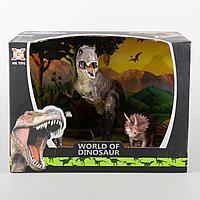 XGL: Набор динозавров 3 шт. Серия G