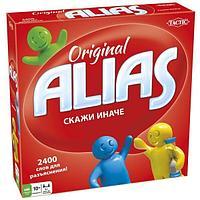 ALIAS: (Скажи иначе) Original