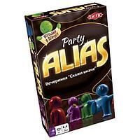 ALIAS: Party 2 (Скажи иначе: Вечеринка 2) компактная