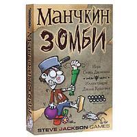 Мир Хобби: Манчкин Зомби 2