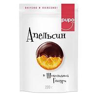 PUPO Апельсин в шоколадной глазури 200г