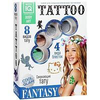 Набор для временных татуировок FANTASY
