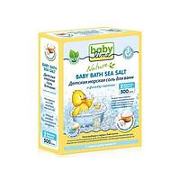 Babyline: Соль морская для ванн Nature натуральная
