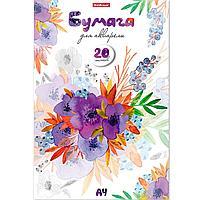 Альбом для рисования с аквар.бумагой А4 20 листов Нежный букет