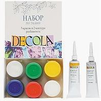Набор акриловых красок DECOLA, 5*20мл, контуры в тубах 2*18 мл, разбавитель.