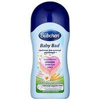 Buebchen: Средство для купания младенцев, 200 мл