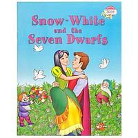 Наумова Н. А.: Белоснежка и семь гномов. Snow White and the Seven Dwarfs