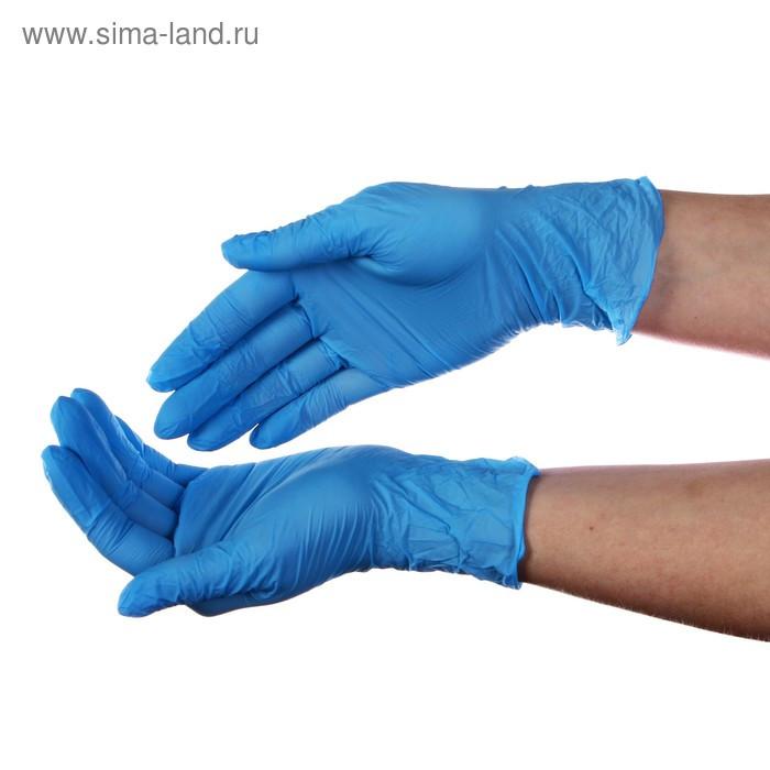 Перчатки медицинские нитриловые текстурированные на пальцах, голубые, Benovy S, 50 пар уп. - фото 3