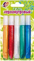Клей гель с блестками перламутровый 5 цв (по 10 мл)