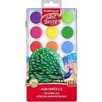 Краски акварельные ArtBerry 18 цветов с УФ защитой яркости
