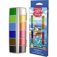 Краски акварельные ArtBerry Премиум 12 цветов с УФ защитой яркости