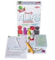 ALIAS: Family 2 (Скажи иначе) Для всей семьи 2 компактная