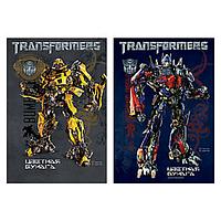 """Бумага цветная """"Transformers"""" 10цв. 20л. 200*290"""