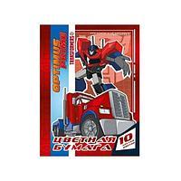 Бумага цветная для детского творчества 10 цв., 10 л., (2 мет) Transformers Prime