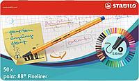 Набор капиллярных ручек линеров STABILO point 88 0.4 мм, 47 цветов, 50 штук, металлический футляр