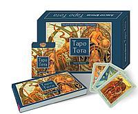 Кроули А.: Таро Тота (брошюра + 78 карт в подарочной упаковке)