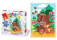 """Десятое Королевство: Пазлы для малышей """"Медвежонок"""" 20эл."""
