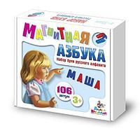 Магнитная Азбука. Набор букв русского алфавита (h=25, 106 шт.)