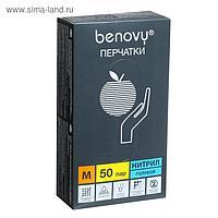Перчатки медицинские нитриловые текстурированные, голубые, Benovy M, 50 пар уп.