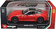 BBURAGO: 1:32 Ferrari 458 Italia
