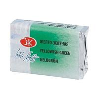 Краска акварельная Желто-зеленая кювета 2,5 мл
