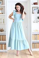 Женское летнее хлопковое бирюзовое платье Juliet Style Д203 44р.