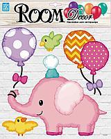 Room Decor: Розовый слоненок