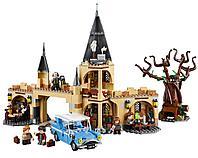 LEGO: Гремучая ива Harry Potter 75953