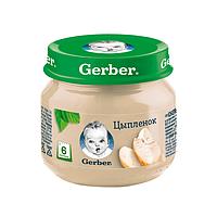 Gerber: Пюре 80г Цыпленок