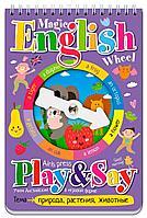 Волшебное колесо. English. Природа, растения, животные (Nature, plants, animals)