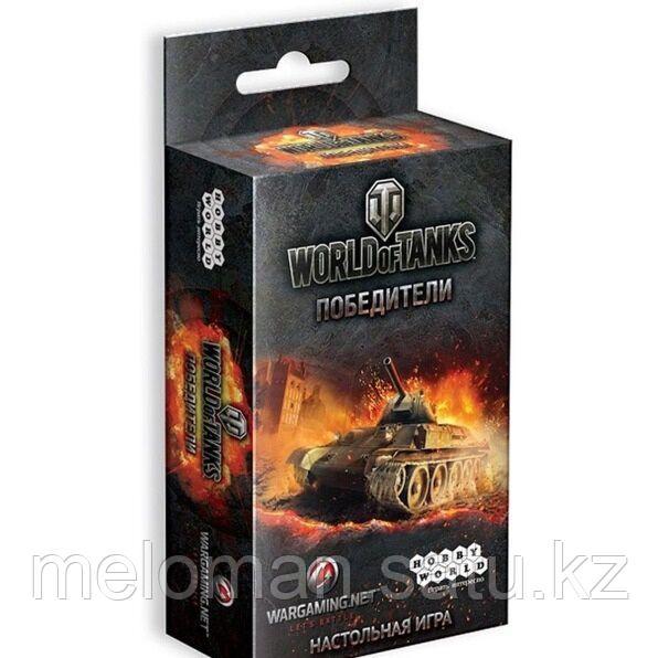Мир Хобби: World of Tanks. Победители - фото 1
