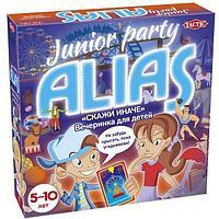 ALIAS: Junior Party (Скажи иначе) Вечеринка для детей