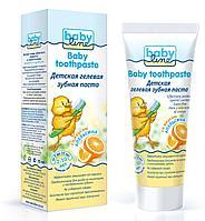 Babyline: Зубная паста 75мл со вкусом Апельсина, гелевая от 2 до 10 лет