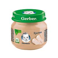 Gerber: Пюре 80г Кролик