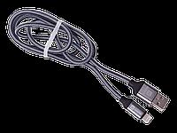Кабель HARPER BRCH-510 Lightning, SILVER