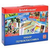 Набор первоклассника ErichKrause  (43 предмета)