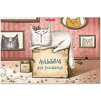 Альбом для рисования на клею Cat&Box, А4, 20 листов