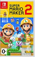 Super Mario Maker 2 NS