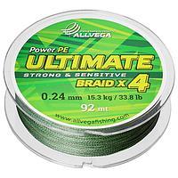 Леска плетёная Allvega Ultimate, цвет тёмно-зелёный, 0,24 мм, 92 м