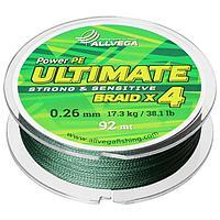 Леска плетёная Allvega Ultimate, цвет тёмно-зелёный, 0,26 мм, 92 м