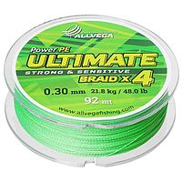 Леска плетёная Allvega Ultimate, цвет светло-зелёный, 0,30 мм, 92 м