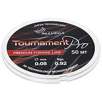 Леска Allvega Tournament Pro 0,08 мм, 50 м