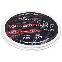 Леска Allvega Tournament Pro 0,09 мм, 50 м