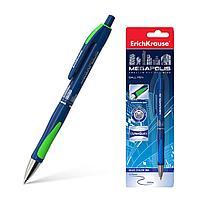 Ручка шариковая автоматическая ErichKrause® MEGAPOLIS® Concept, цвет чернил синий (блистер 1 шт.)