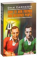 Карнеги Д.: Как завоевывать друзей и оказывать влияние на людей (английский язык)