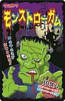 Жевательная резинка Marukawa Monsters Franken (5шт Кола + 5шт Лимонад) 41,5г