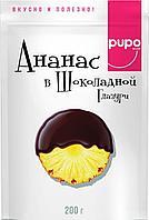 PUPO Ананас в шоколадной глазури 200г